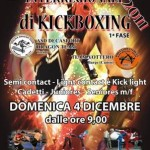 gare_131_1446_CAMPIONATO INTERREGIONALE.jpg